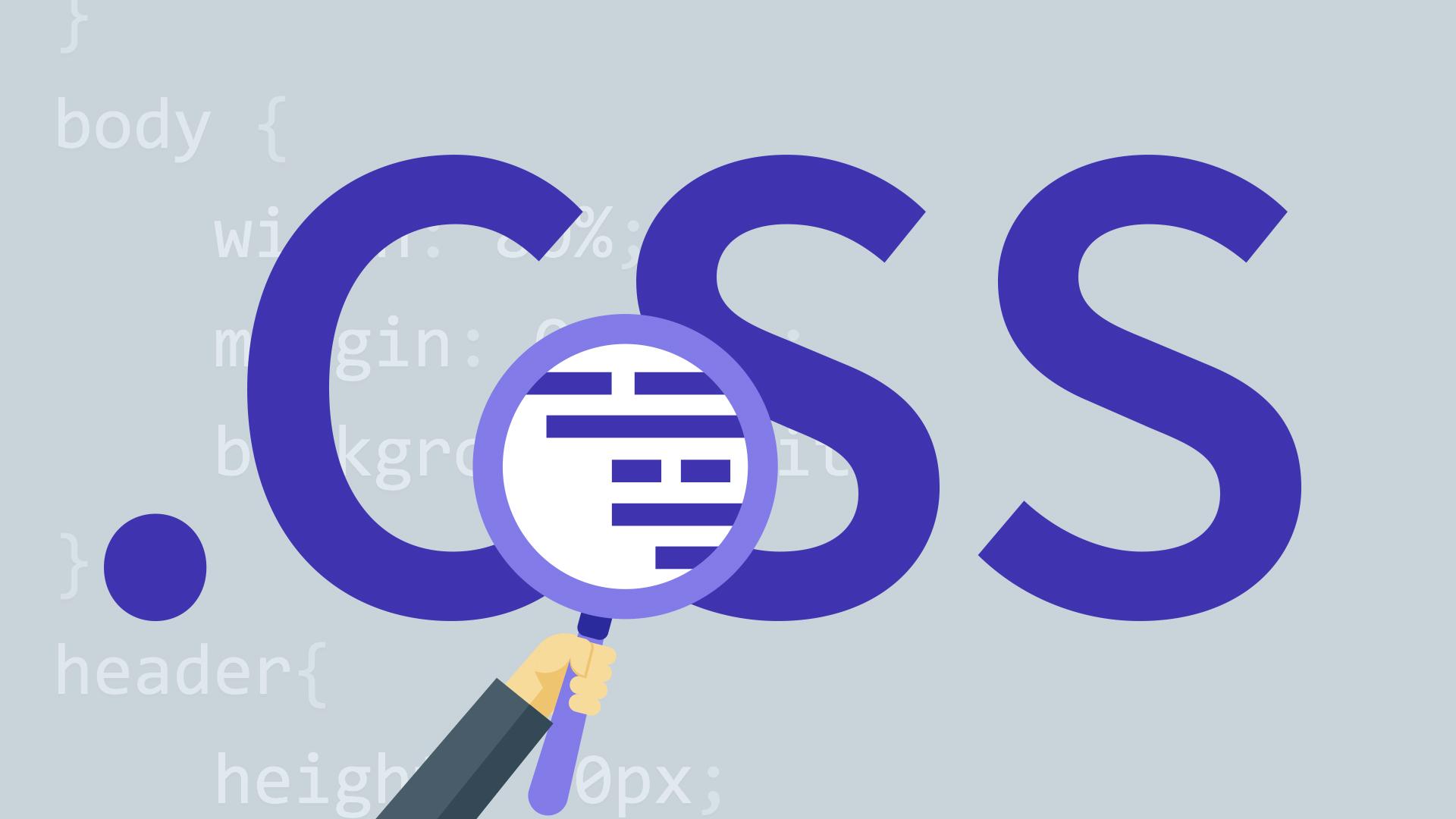 CSS Temel Bilgiler